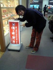アキラボーイオフィシャルブログ「カキナグール」Powered by Ameba-Image6591.jpg