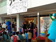 青森県青森市イベント出張
