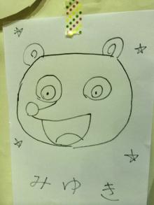 神奈川県横須賀市子ども会イベント出張