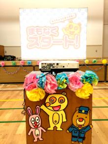 神奈川県横浜市港南区子ども会イベント出張