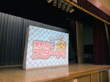 新BOP学童クラブ父母会イベント出張