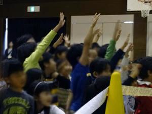 神奈川県横浜市子ども会イベント